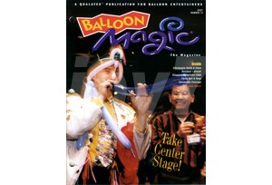 MAGIC BALLOON 14