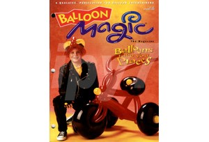 MAGIC BALLOON 1996 春季刊