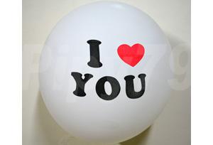 12吋I心YOU雙色圓型氣球