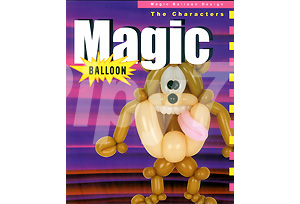 韓國Magic BALLOON英文版